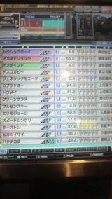 d29a4e2a.jpg