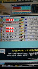 d794dd71.jpg