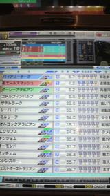 dee1ef81.jpg