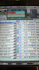 dfcbae7b.jpg