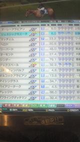 e95bc5ed.jpg