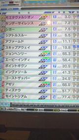 f5bd2b44.jpg