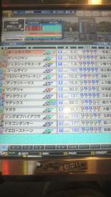 f7369b8e.jpg