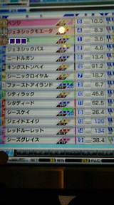f9463ec4.jpg