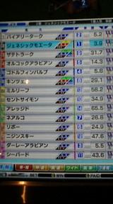 fbbde9b7.jpg