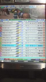 fc2832de.jpg