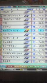 ff1dc558.jpg