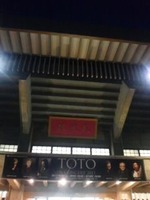 TOTO武道館!
