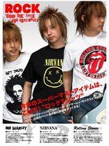 ロックTシャツと僕!!