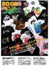 ロックTシャツ!!
