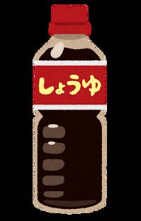 cooking_syouyu_bottle-1