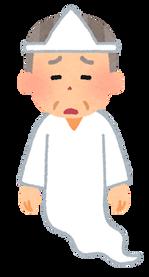 yurei_man3_sad