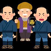monogatari_inrou_mitokoumon