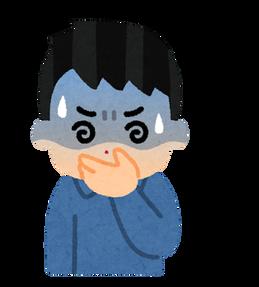 sick_hakike_kimochiwarui_man