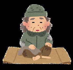 homeless_furousya