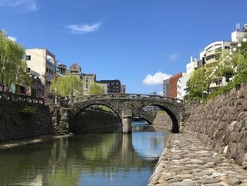 https://pixabay.com/ja/photos/日本-長崎-眼鏡橋-めがね-2710385/