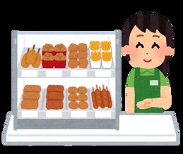 food_hot_snack_tenin_woman