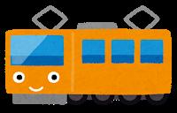 train_character3_orange