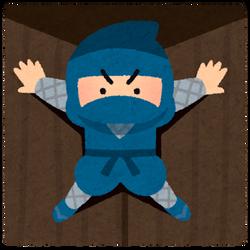 ninja_kabe