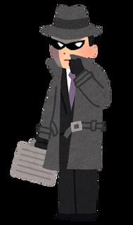 job_spy