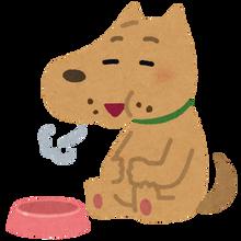 満腹pet_dog_manpuku