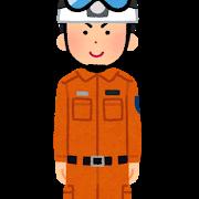 job_syouboushi_orange