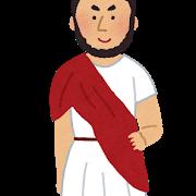 ancient_greece_man