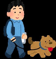 pet_dog_sanpo_man