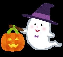 halloween_lantern_obake