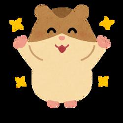 animal_character_hamster_happy ハムスター