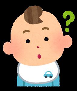 baby_boy09_question