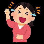 oowarai_woman 爆笑