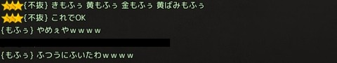 Lineage 2020-10-09 21-05-25-489