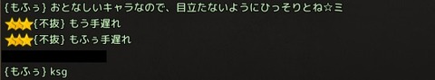 Lineage 2020-09-29 22-04-34-875