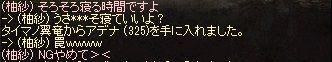 LinC0584