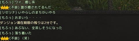 Lineage 2020-09-29 22-03-27-332