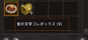Lineage 2020-11-03 07-51-29-434