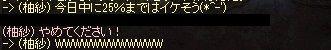 LinC0615