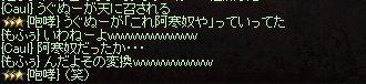 LinC0552