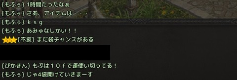 Lineage 2020-10-06 22-49-13-399-3