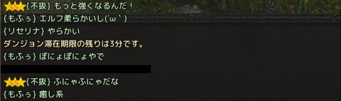 Lineage 2020-09-29 22-03-24-151