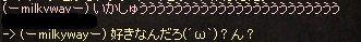 LinC0600