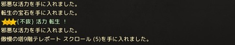 Lineage 2020-10-06 22-49-33-588