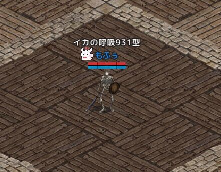 Lineage 2020-11-04 23-11-01-202