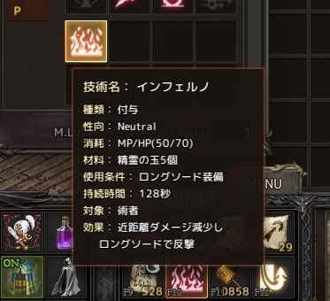 Lineage 2020-11-04 23-12-02-150