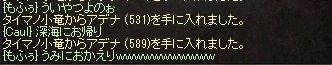 LinC0582