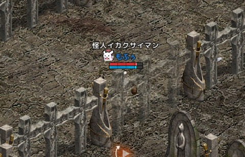 Lineage 2020-10-07 21-31-07-598