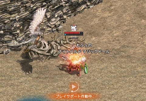 Lineage 2020-09-18 22-58-24-500