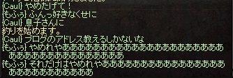 LinC0546
