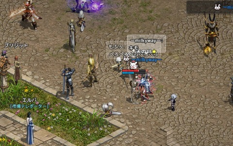 Lineage 2020-09-16 23-54-32-367-2